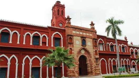 691719-aligarh-muslim-university-file