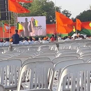 nationalherald_2019-04_25983536-bdc6-4bd3-84dd-e235f079ce6d_amit_shah_rally_in_maharashtra