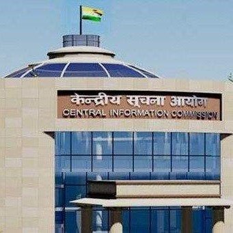 central-information-commission-bhikaji-cama-place-delhi-government-organisations-7888yw