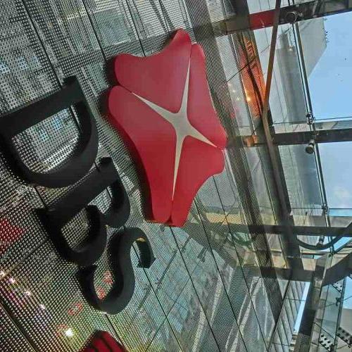 DBSBank-logo-171120-1200-Wikimedia-Deyoadutrys